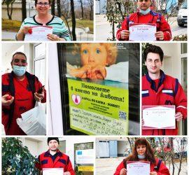 """126 човека се включиха в акцията по кръводаряване в """"Асарел-Медет""""АД"""