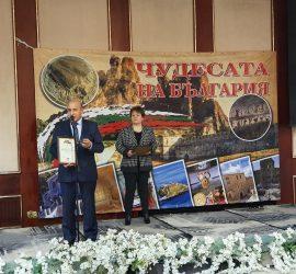"""Панагюрското златно съкровище стана """"Съкровище на десетилетието"""" в """"Чудесата на България"""""""