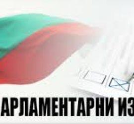 До 31 март карантинираните могат да подават заявления за подвижна избирателна кутия
