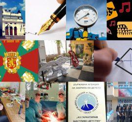 """Избори, проекти, лица и събития на страниците на новия брой на вестник """"ОБОРИЩЕ"""""""