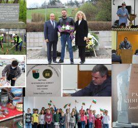 """Темите, лицата и събитията от страниците на новия брой на вестник """"ОБОРИЩЕ"""""""