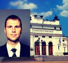 Панагюрище ще има свой депутат в 45-то Народно събрание. Стефан Мирев се пребори за място в Парламента