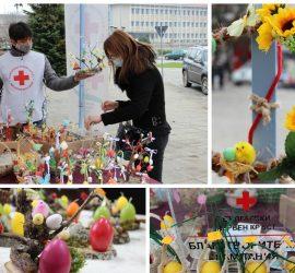 """Над 1 700 лева събраха червенокръстци от благотворителния базар """"Цветница и Великден"""""""