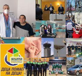 """Лицата, темите и събитията в новия брой на вестник """"ОБОРИЩЕ"""""""