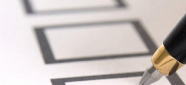 Проверяваме номера на избирателната секция и мястото на гласуване за изборите на 14 ноември по няколко начина