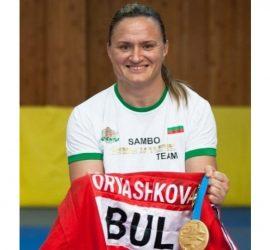 Невероятен успех: Мария Оряшкова с рекордна десета европейска титла. Сребро извоюва Иван Хърков
