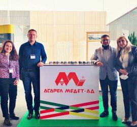 """""""Асарел-Медет"""" сред водещите компании с участие в мащабното събитие на Bulgaria Wants You"""