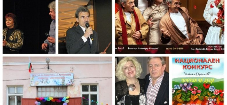 Културните събития през месец юни