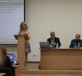 Създадоха Съвет по въпросите на социалните услуги в община Панагюрище