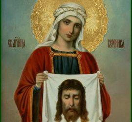 На 12 юли Православната църква почита паметта на Света Вероника, покровителка на фотографията