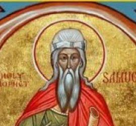 На 20 август имен ден празнуват носещите името Самуил