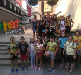Вълнуваща и незабравима направиха ваканцията на децата, посещаващи ЦПЛР,  ръководителите Маргарита Паланкалиева и Иван Иванов