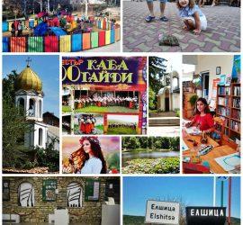 Културните събития през месец август