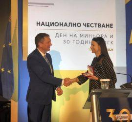 """Браншова награда за иновации и наградата """"Грижа за природата"""" получи """"Асарел-Медет"""" АД"""