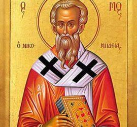 На 3 септември имен ден празнува Антим