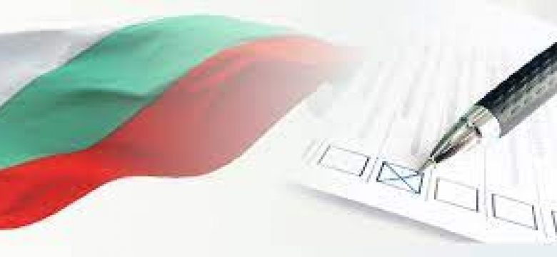 Условия и цени за медийни услуги във връзка с Избори за президент и вицепрезидент на Република България и избори за народни представители на 14 ноември 2021 г.