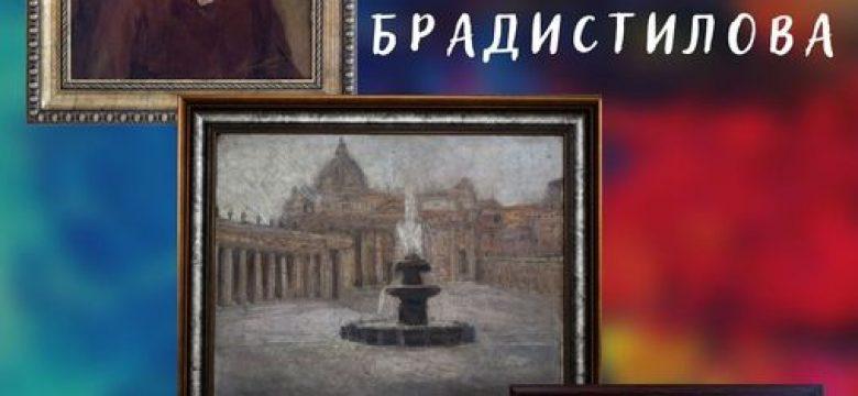 "Изложба ""Живопис-Олга Брадистилова"" в Исторически музей-Панагюрище"