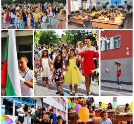 Вълнуващ, изпълнен с усмивки, настроение и празнична атмосфера бе първият учебен ден в община Панагюрище