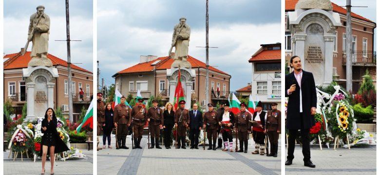 Панагюрище тържествено отбеляза отбеляза 113 години от обявяването на Независимостта на България