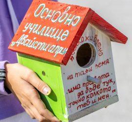 В Световния ден за защита на животните: Априлци украсиха дървени къщички за птици, които ще бъдат монтирани в двора на училището