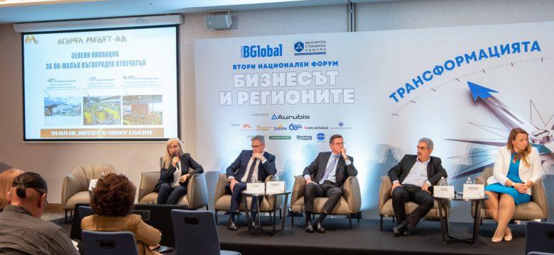 """""""Асарел-Медет"""" АД се включи в конференцията """"Бизнесът и регионите"""""""