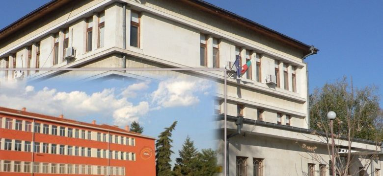 """Районният съд в Панагюрище и СУ """"Нешо Бончев"""" ще си сътрудничат по образователна програма"""