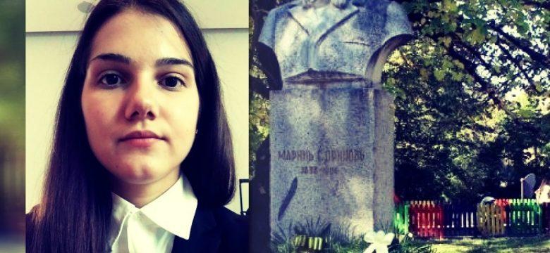 Диана Алексова, студентка в Австрия, е тазгодишният носител на Дриновската стипендия