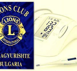 Лайънс клуб – Панагюрище ще отбележи с дарение Международния ден на белия бастун