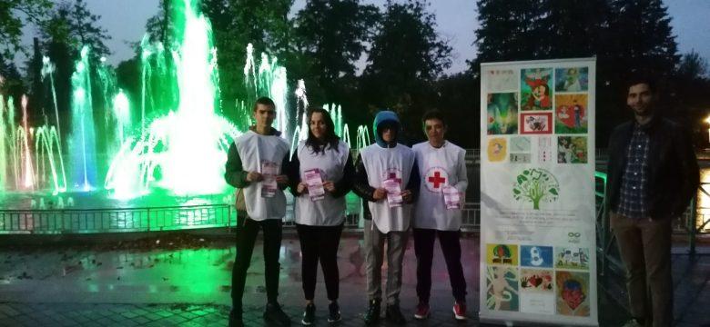 В Панагюрище бе отбелязан Европейския ден на донорството и трансплантацията на органи